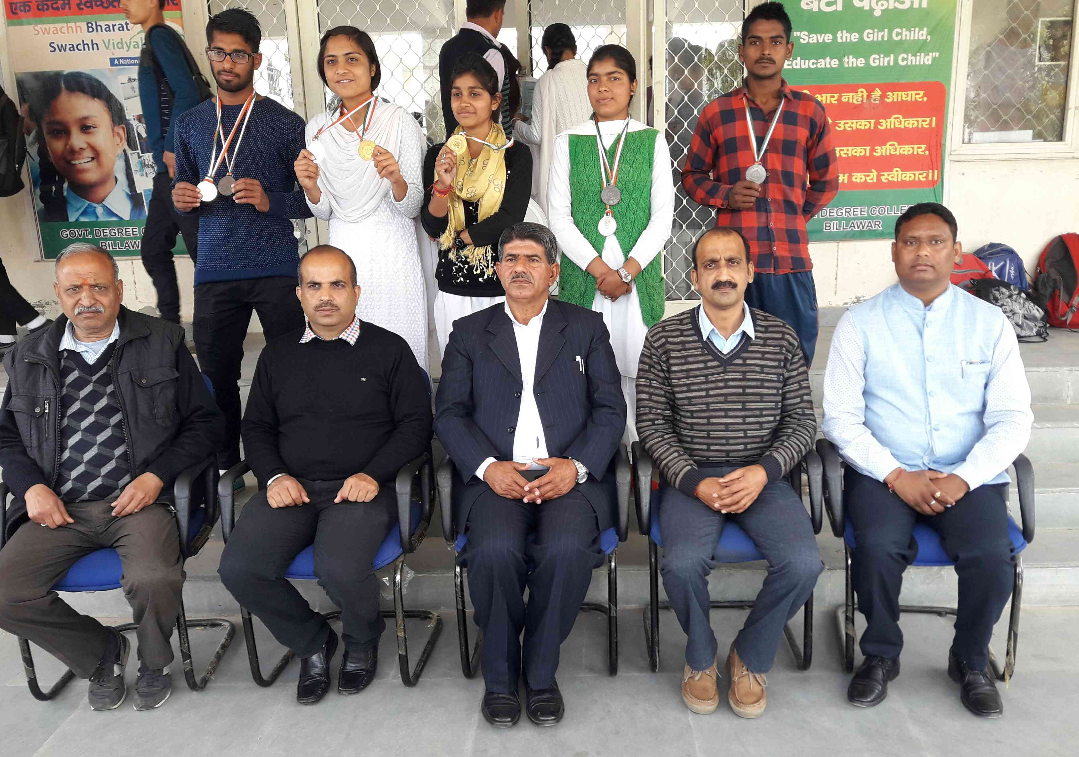 Govt. Degree College Billawar bags 8 Medals including three Gold in Annual inter-collegiate Athletic Sports Meet