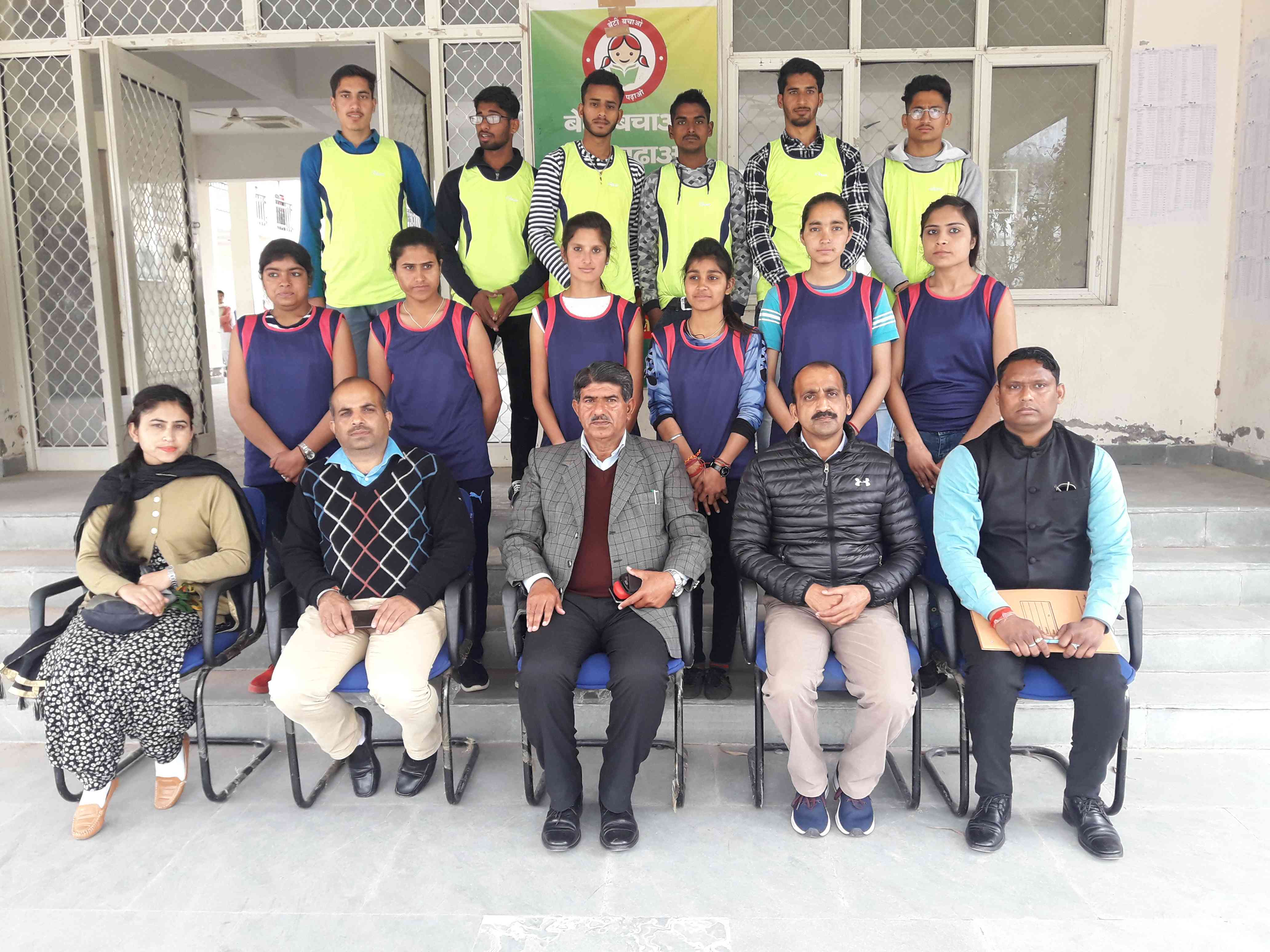 Students participating in athletic meet in Jammu University 2019