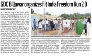 GDC bilalwar organized Fit India Freedom run 2.0