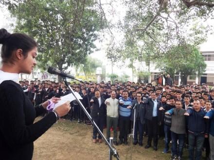 We the People at Udhampur College