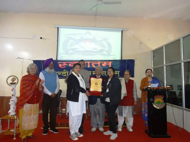 Hindi Poetry Competition held at GDC Udhampur