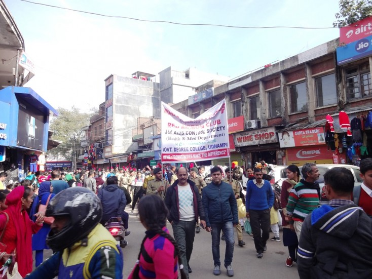 GDC Udhampur organized AIDS awareness Ralley
